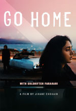 Go home affiche film